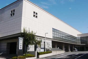 桐ヶ谷斎場外観