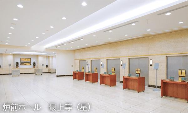 堀ノ内斎場炉前ホール(最上等)