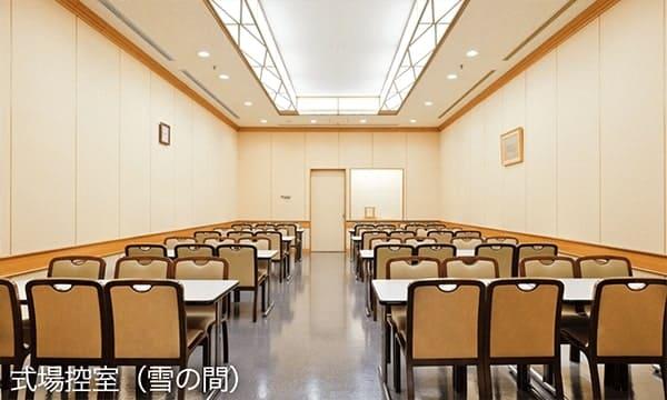 桐ヶ谷斎場式場控室