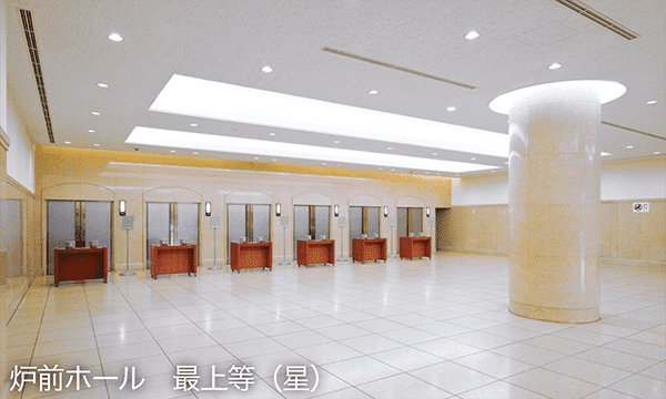 落合斎場炉前ホール(最上等)