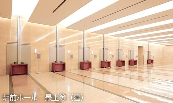 四ツ木斎場炉前ホール(最上等)
