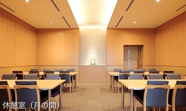 四ツ木斎場火葬中休憩室(月の間)