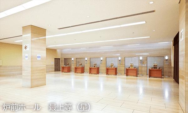 代々幡斎場炉前ホール(最上等)