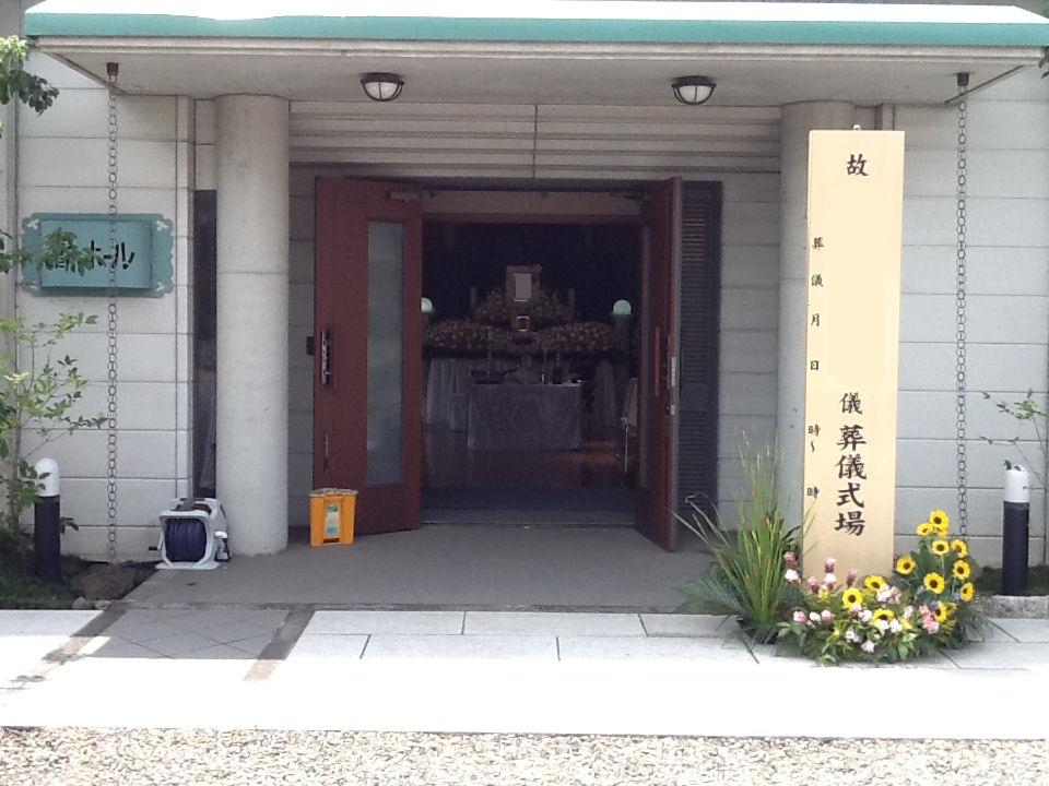光源寺入口