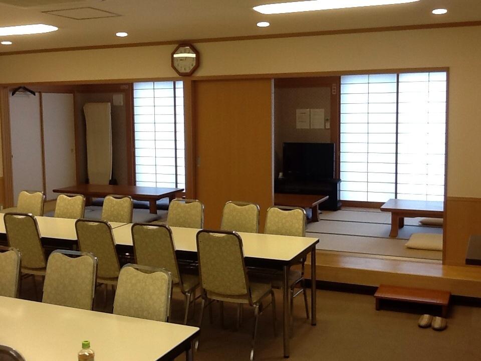 小平サポートセンター会食室